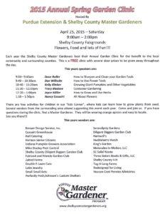 2015 Annual Spring Garden Clinic @ Shelby County Fairgrounds